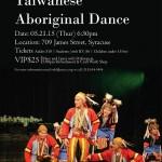 Taiwanese Aboriginal Dance