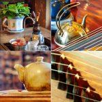 Tea Art: Gu Zheng Appreciation