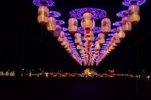NYS Lantern Festival