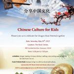 Dragon Boat Festival Celebration