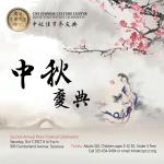 Moon Festival Gala